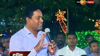 Dawasa Sirasa TV 19th December 2018 Thumbnail