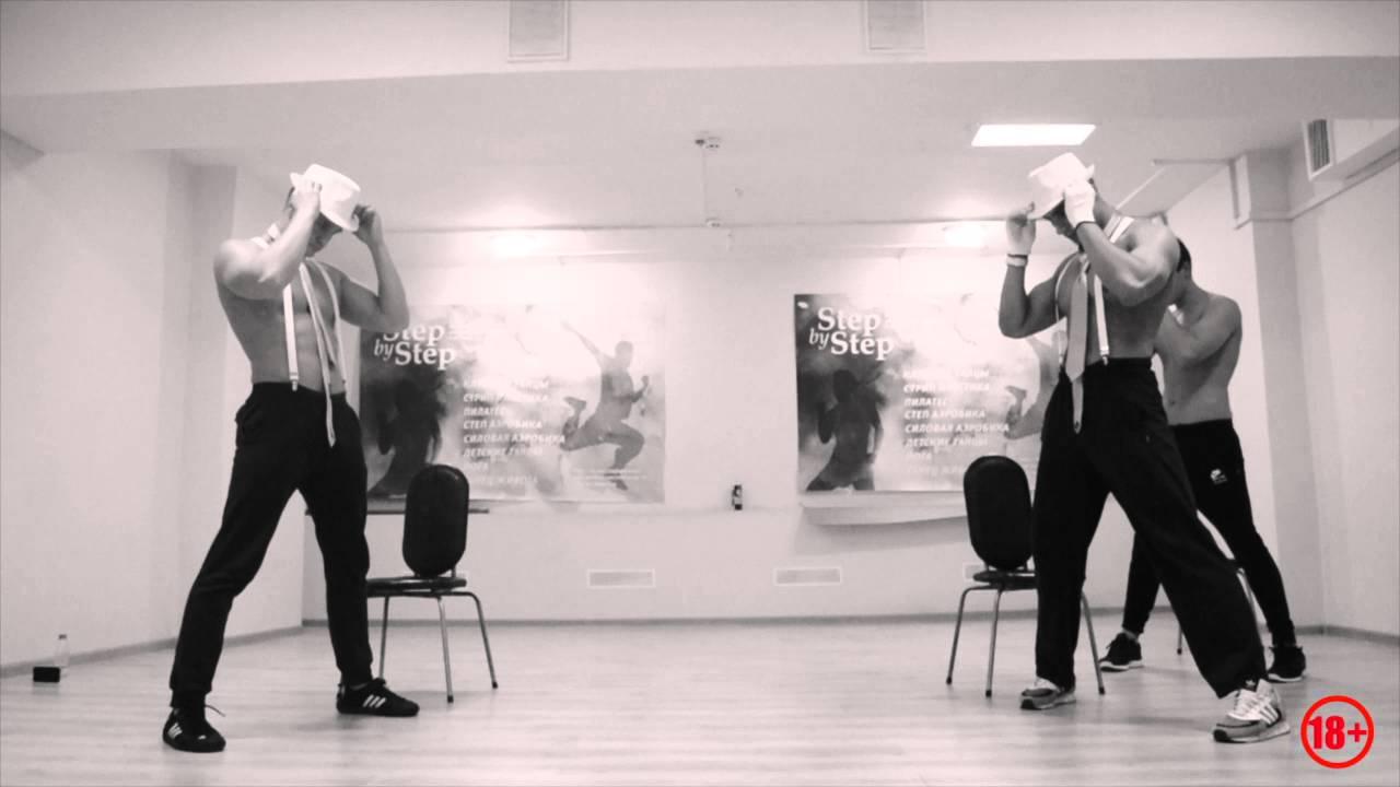 Видео начинающее обучение мужского стриптиза