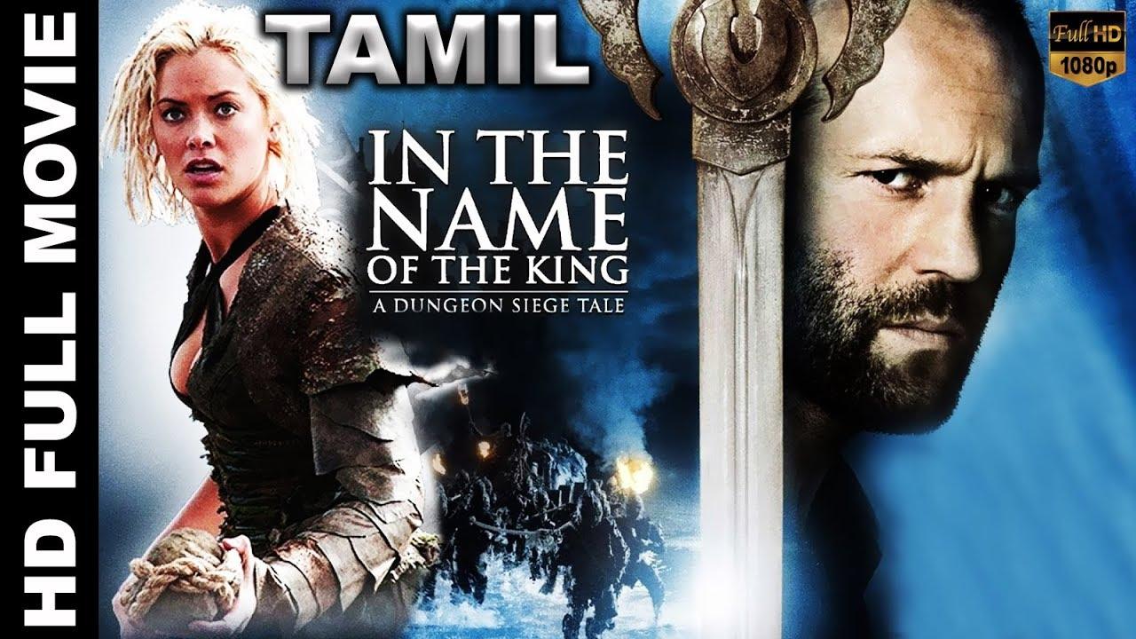 Image Result For Full Movies Jason Statham