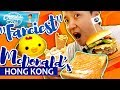 Trying The 'FANCIEST' McDonald's in THE WORLD in Hong Kong | BEST McDonald
