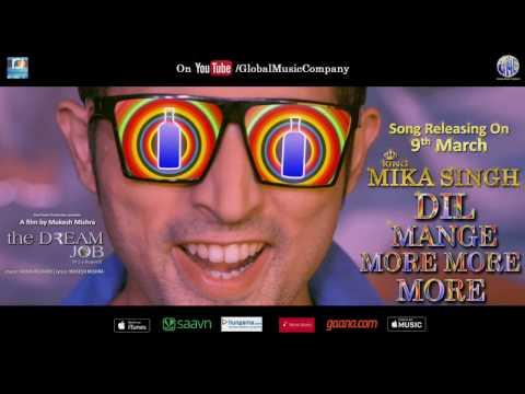 Whiskey ho ya Rum | SONG TEASER  |  Mika Singh | The Dream Job | Movie Based on Bankers Life |