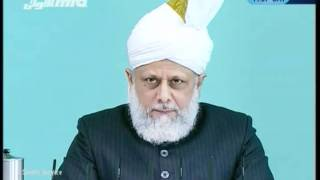(Sindhi) Care of Orphans as Commanded by Al-Hasib - Friday Sermon 26 Feb 2010