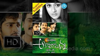 Video Aakasa Ramanna Telugu Full Movie    Allari Naresh, Meera Jasmine, Gowri Pandit    G Ashok    Chakri download MP3, 3GP, MP4, WEBM, AVI, FLV Maret 2018