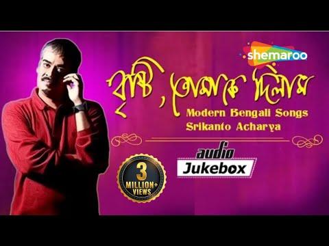 Brishti Tomake Dilam - Modern Bengali...