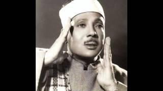 Abdul Basit Surah Maryam 1957 عبد الباسط سورة مريم ١٩٥٧