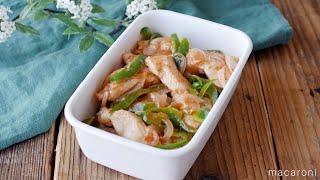 【鶏むね肉のナポリタン炒め】お手軽食材で作り置き!お弁当のおかずにもぴったり♪|macaroni(マカロニ)