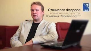 Видео-интервью с компанией «Абсолют-Софт»(Опыт продвижения сайта вместе с Корпорацией РБС позволяет с уверенностью говорить о том, что для компании..., 2011-09-23T10:44:26.000Z)