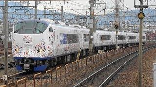 2019/02/15 1035M 特急 はるか35号 281系(HA604編成)