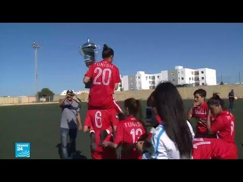 لاعبات كرة القدم التونسيات يحترفن في الأندية العالمية  - 12:54-2019 / 6 / 10
