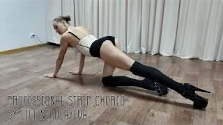 Professional strip plastic solo by Lili Nikolayeva\Kaleo
