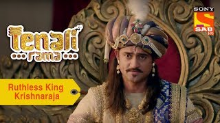Your Favorite Character | Ruthless King Krishnaraja | Tenali Rama