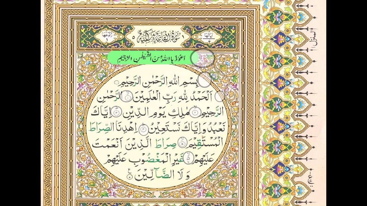 free quran software  with urdu translation