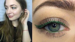 Бронзовые смоки и яркие зеленые стрелки / весенний макияж 2017: видео-урок