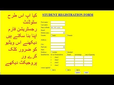 Html Tutorial For Beginner In Urdu 2018 Html Project 2