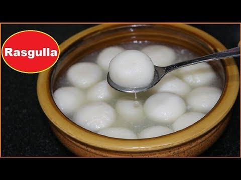 केवल दूध से बनाएं स्वादिष्ट रसगुल्ले | Rasgulla Recipe | How To Make Chenna Rasgulla