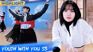 Clip: LISA's Tough Class - Keep Practicing For Perfect Show | Youth With You S3 EP05 | 青春有你3 | iQiyi