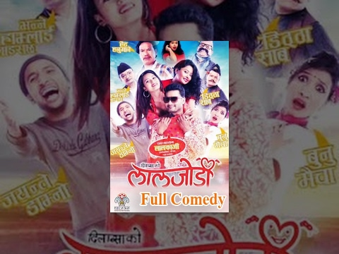 Thumbnail: Laal Jodee- New Nepali Comedy Full Movie 2017/2074 Ft. Buddhi Tamang, Jyoti Kafle, Rajani KC
