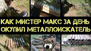 Коп 2016 - Находки на 100000 рублей - я искал этот клад 6 лет!