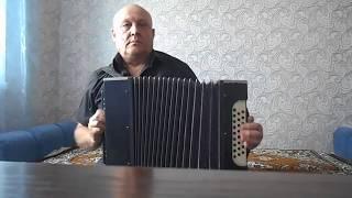 ПОЛЫНЬ ТРАВА исп Валерий Заведяев