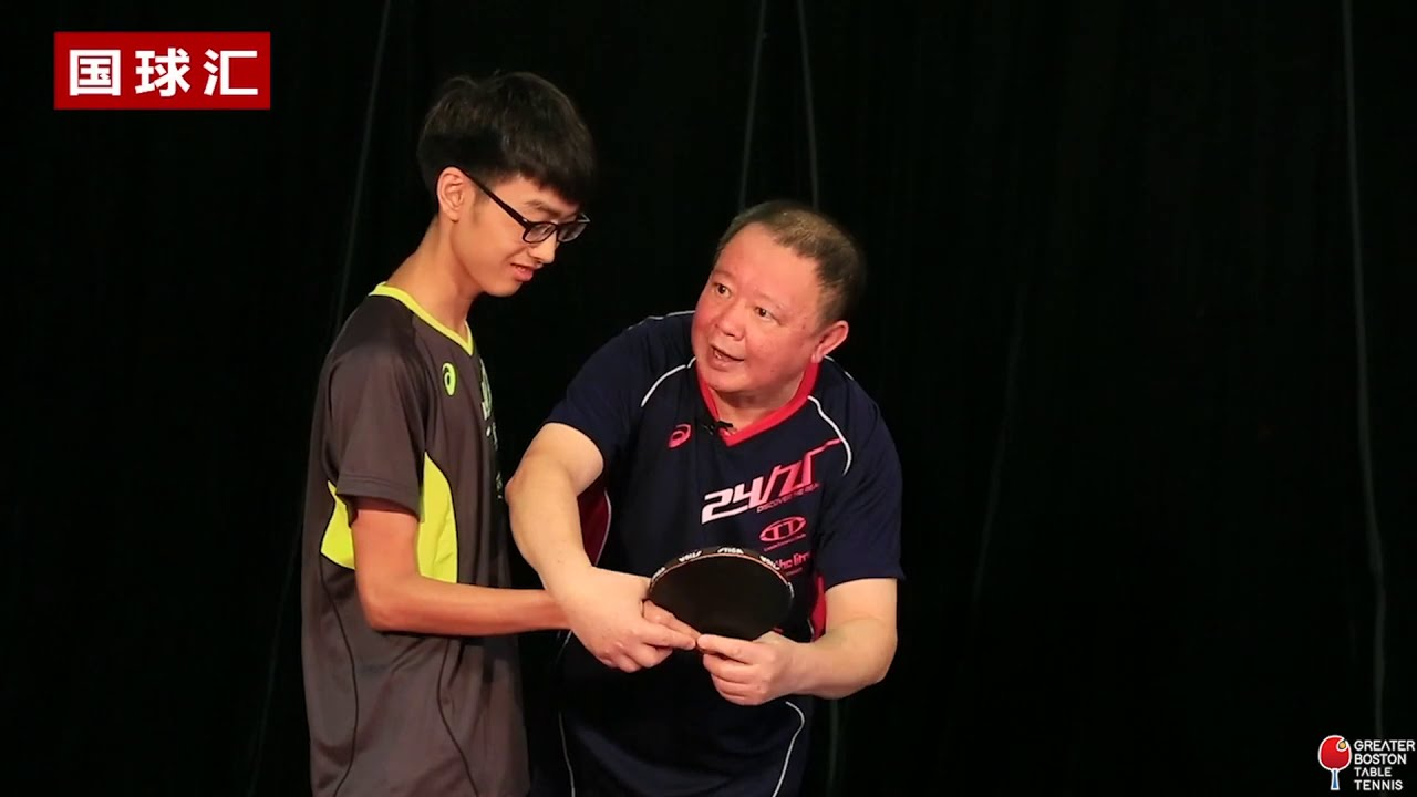 Basic Forehand and Backhand Drive