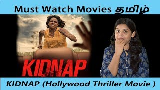 Kidnap 2017 Hollywood Movie - Must see -in Tamil -  Episode 5