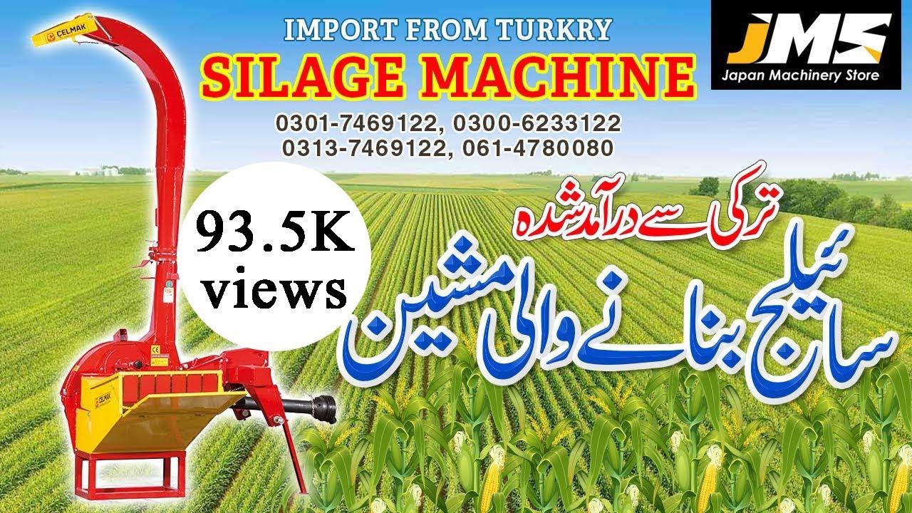 Download Silage Machine Pakistan - Celmak Stationary Silage Machine - Fodder Cutter