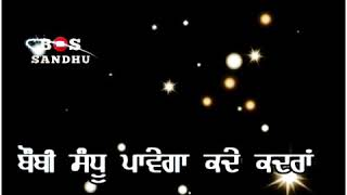 Best Sad Shayari 3Top : Whatsapp Status Punjabi Status 2020 | New Punjabi Song Status 2020