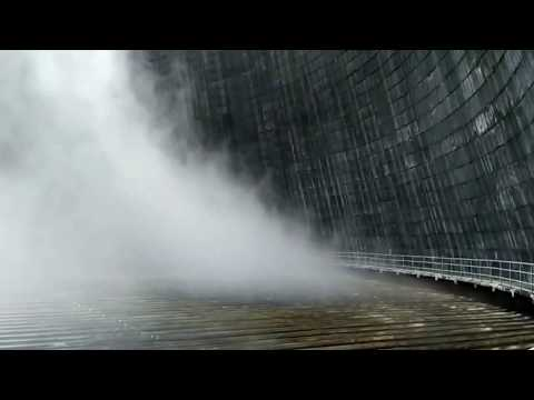 Inside A Cooling Tower