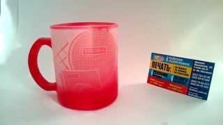 Прозрачная чашка Хамелеон (Магическая чашка). Супер! Просто добавь горячей воды!(Чашка с Вашим фото или логотипом, которая меняет цвет под воздействием температуры! Заварил чай - увидел..., 2013-12-12T10:42:57.000Z)