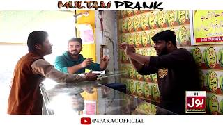 | Multan Prank | By Nadir Ali In | P4 Pakao | 2019