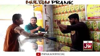 | Multan Prank | By Nadir Ali In | P4 Pakao | 2019