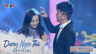 Hoa Mười Giờ  Full HD    Hoàng Châu ft Dương Ngọc Thái thumbnail
