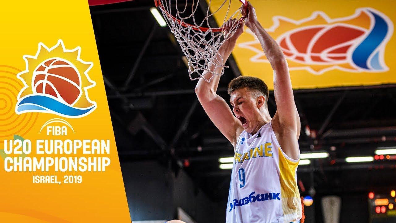 Ukraine v Montenegro - Full Game - FIBA U20 European Championship 2019