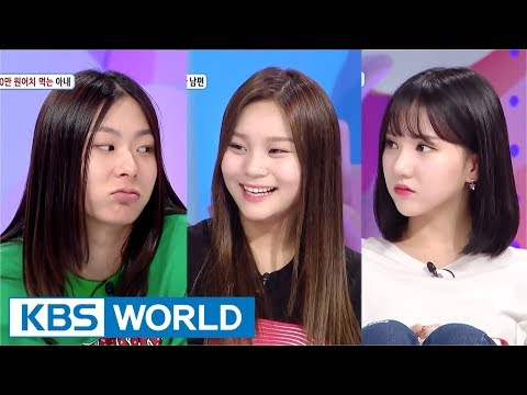 Hello Counselor - Son Hoyong, Eunha & Umji, Jang Moonbok [ENG/THAI/2017.08.14]