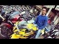 Pulsar Bikes in Cheap Price ! | Only ₹20000 ! | DELHI | Tushar 51NGH