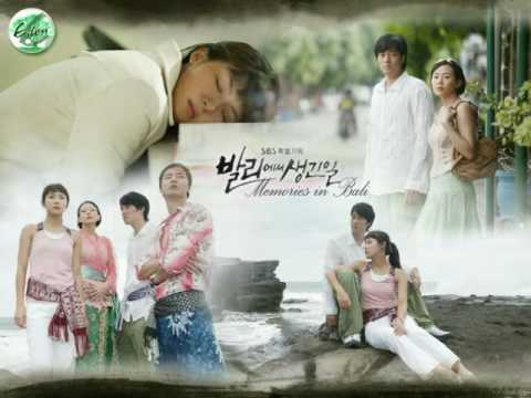 What Happened In Bali OST - 09. My Love (Guitar Instrumental)