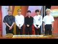 5 หนุ่ม NCT มาแนะนำตัวกับแฟนไทยในครอบครัวบันเทิง ก่อนผลัดกันอ้อน 'น่ารักอะ!!' Mp3