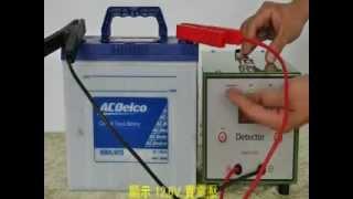 汽車廢電池之再生實作Demonstration & Flow of BatterySaviors' Renewing Dead-Batteries