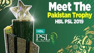 Meet The Pakistan Trophy | HBL PSL 2019 Trophy Unveiling