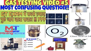 gas testing videos    hindi    maximum asked gt question   mining technical    mining technical