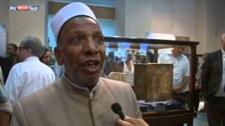 الديانات السماوية بمعرض في القاهرة