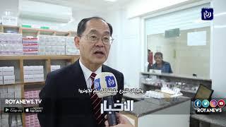 2 مليون دولار منحة يابانية لدعم الأونروا في الأردن - (13-5-2018)