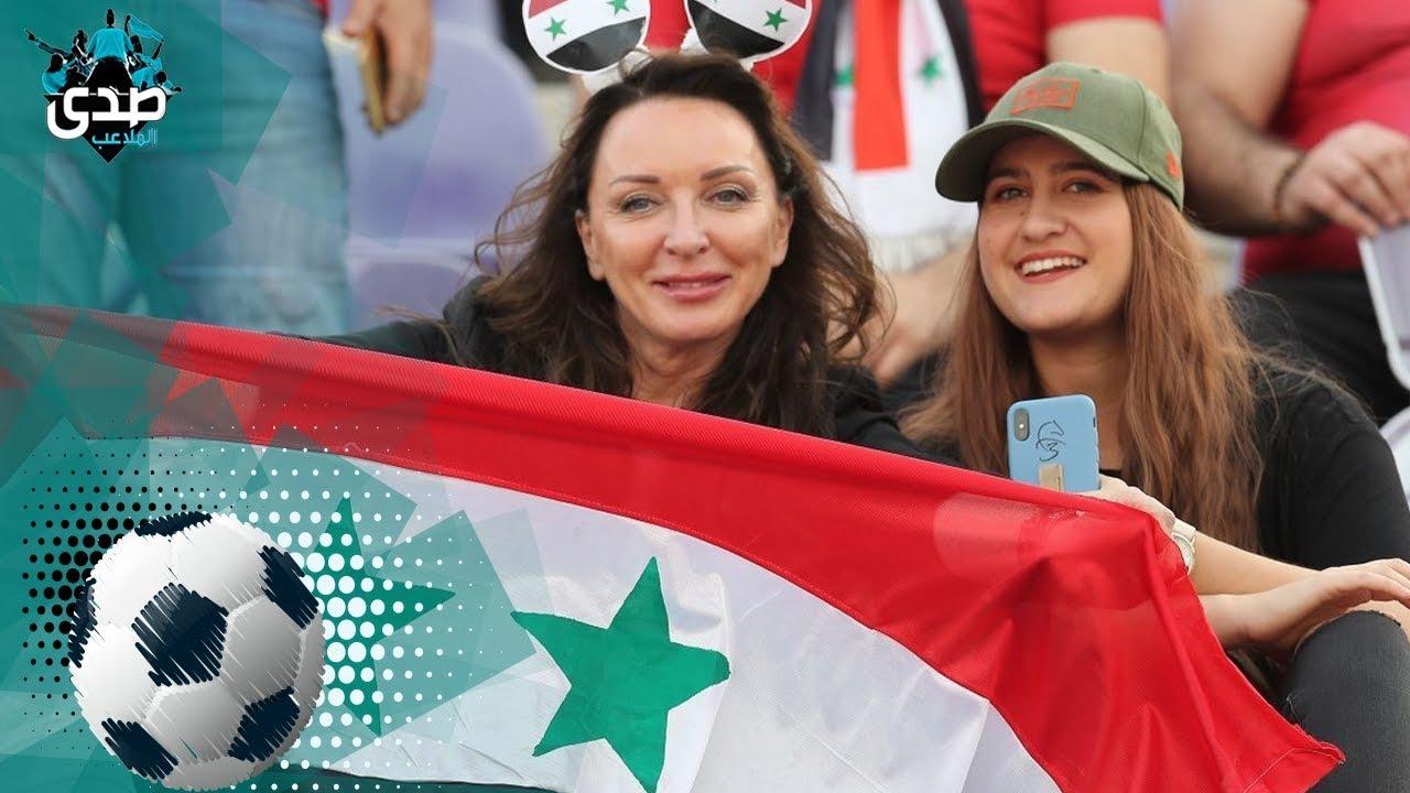 فيديو - صدى الملاعب -أجواء مباراة الأردن وسوريا وردود الأفعال بعد فوز النشامى