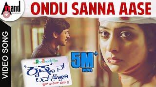 Krishnan Love Story | Ondu Sanna Aase | Kannada Video Song | Krishna Ajai Rao | Radhika Pandit