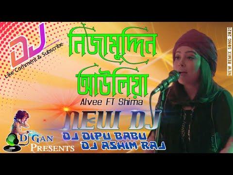 Nizamuddin Auliya | Dhonno Dhonno Mera DJ | Dj  Ashim Raj - DJ Dipu Babu | Bangla Folk Dj Song 2021