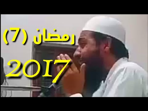 Qari tayyab jamal 2017 at Bangalore Masjid e Ashrafiiyya 7 Ramzan New Tilawat_ قاری_طیب_جمال