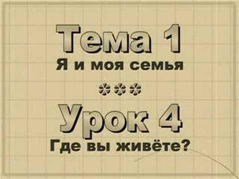 Rl102 Basic Russian