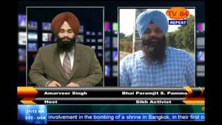 Interview with Paramjit Singh Pamma (Sikh Nationalist - U.K) After his Release from Portugal