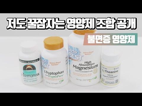 성인유산균추천