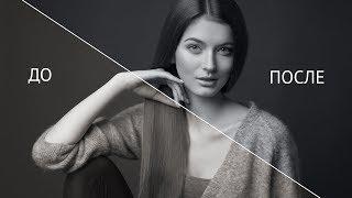 Лайфхак как сделать стильное черно белое фото или видео